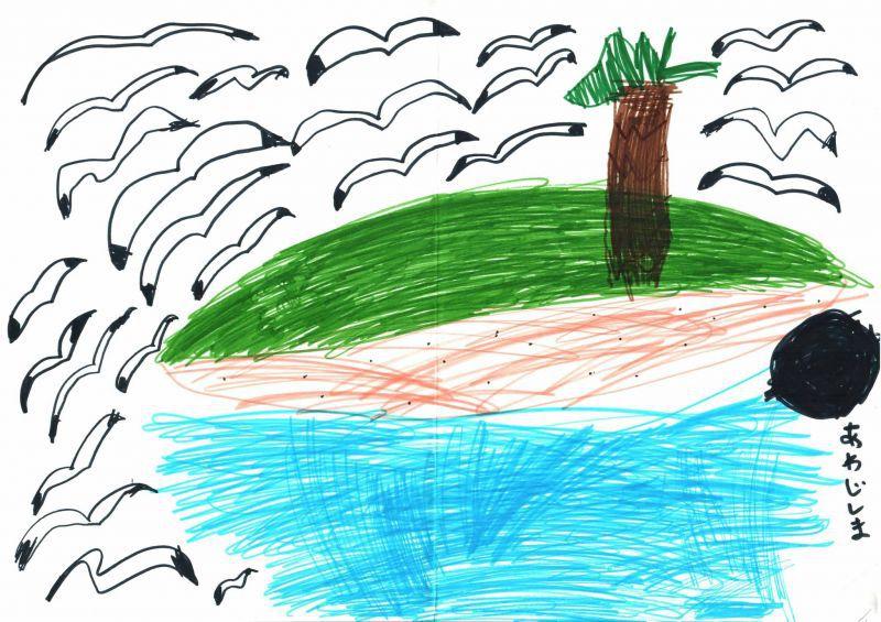 みんなのマインドマップ~日本の島(小学1年生)
