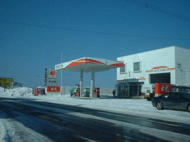 ガソリンスタンドがなくなっちゃう!?