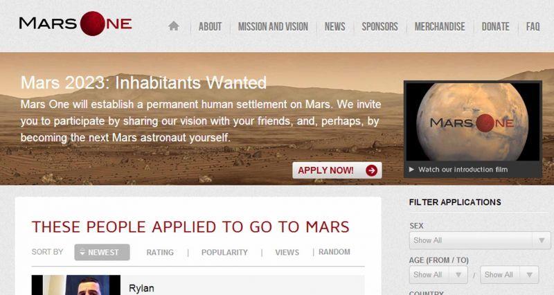 火星旅行!?