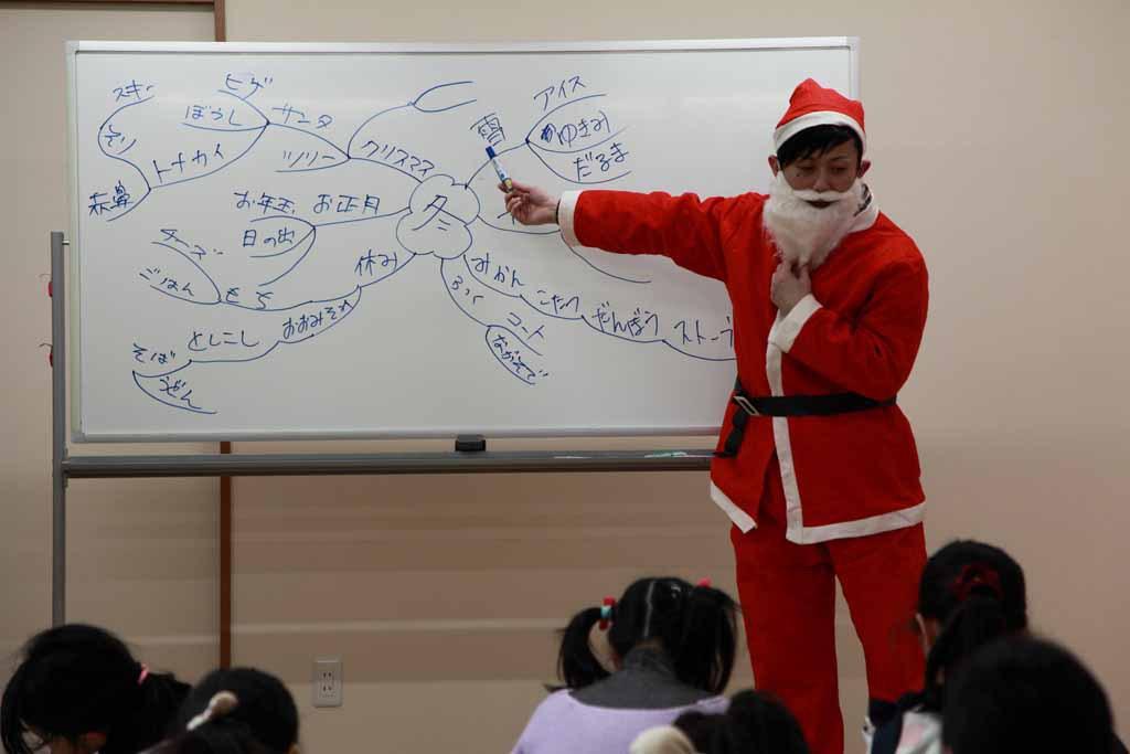 2015クリスマスチャリティ「サンタと一緒にマインドマップを楽しもう♪」開催速報