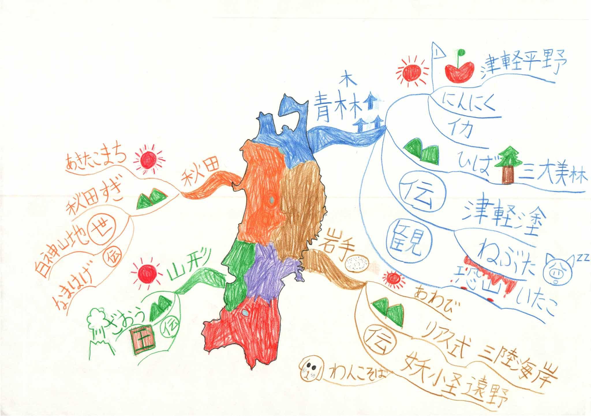 みんなのマインドマップ~東北地方のうた(小学3~4年生)
