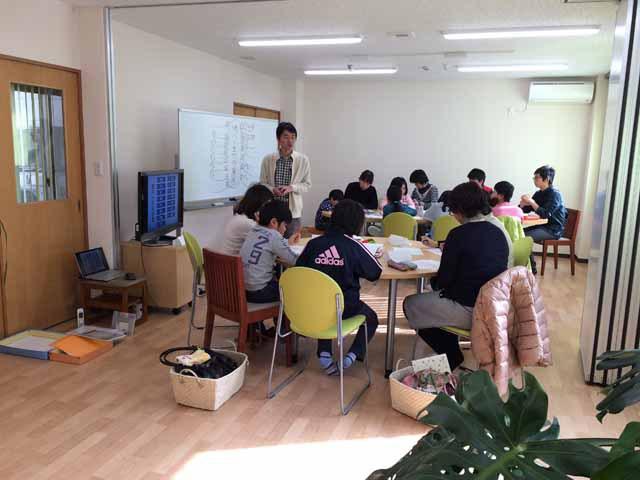 とよたまちさとミライ塾~マインドマップ入門講座開催のお知らせ