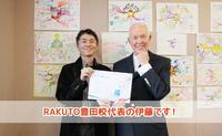 RAKUTO豊田校と一般的な学習塾との違い