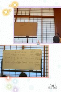 学び。 2018/10/11 20:26:51