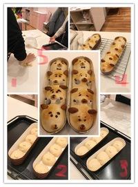 I  lave  パンづくり。