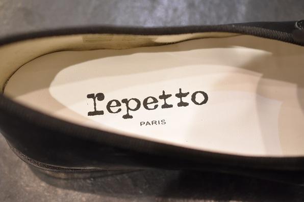 repetto  レペット 1mmハーフラバー