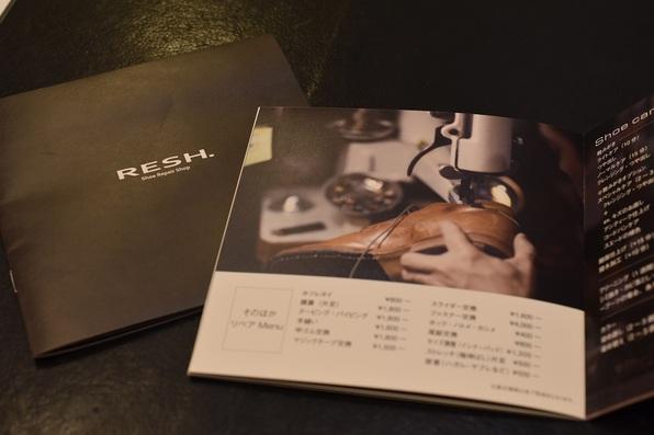 RESH  新  ヴィジュアルブック 完成しました!