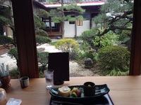 素敵な空間で ほっこりお茶♪