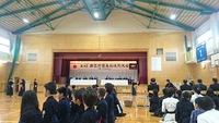 西三河日本剣道形大会