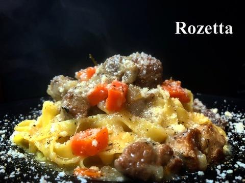 イベリコ豚と香味野菜の白ワイン煮 タリアテッレ