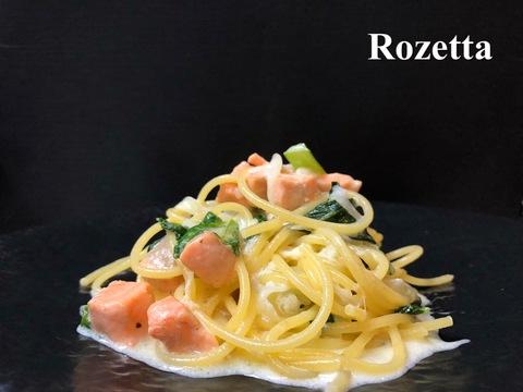 サーモンと小松菜のクリーム スパゲッティ