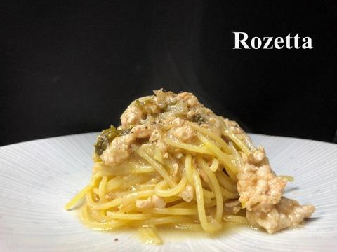 鶏ミンチと白菜のオイル スパゲッティ