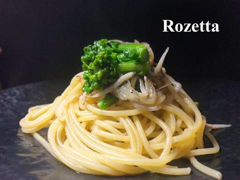 菜花とシラスのオイル スパゲッティ