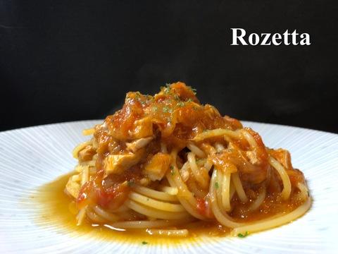 カジキマグロのトマト煮 スパゲッティ