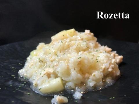 愛知県産 豊川ネギと鶏ミンチのオイル リゾット