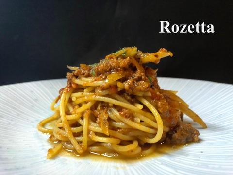 ゴボウと合挽きミンチのトマト スパゲッティ