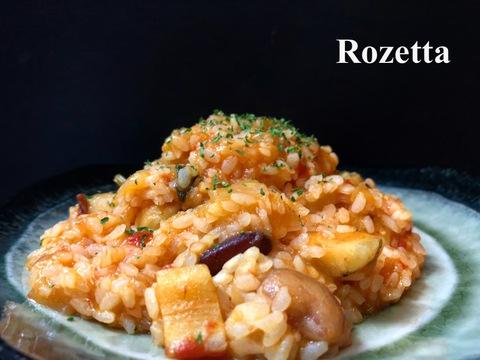 根菜と豆のトマトソース煮 リゾット