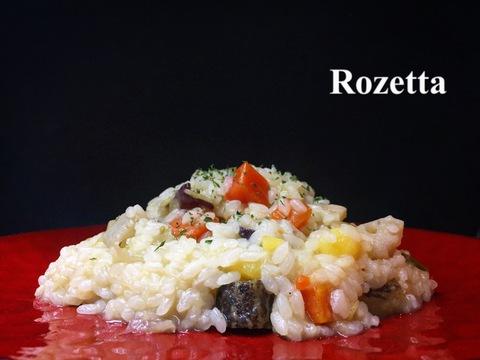 根菜のオリーブオイル煮込み リゾット
