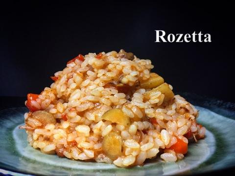 豚バラ肉とゴボウのトマトソース煮 リゾット