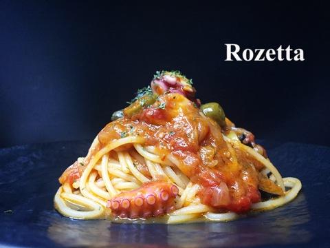 魚介とオリーブのトマトソース スパゲッティ