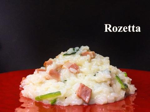ベーコンと緑野菜のクリーム リゾット
