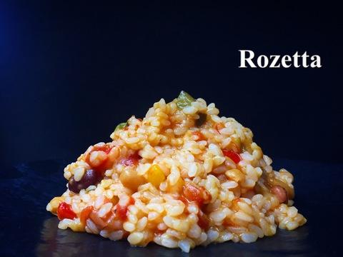 豆と色々野菜のトマト煮 リゾット