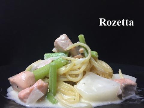 秋鮭とカブのクリーム スパゲッティ