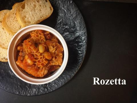 トリッパとヒヨコ豆のトマト煮