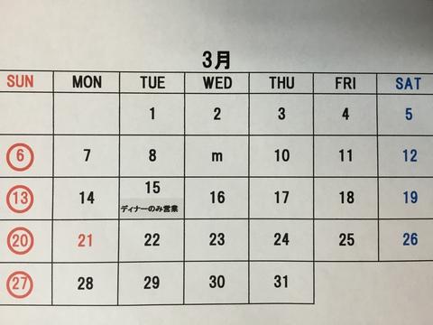 予定表。。。