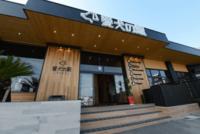 続!わんこと行けるおススメスポット in 伊豆高原~Part 2~!! 2017/04/03 18:45:06