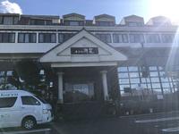 RUPO旅の模様をお届け♪~Part 2は『ホテル湖龍』さんをご紹介☆~ 2017/12/04 13:58:20