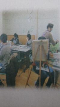 パステル画教室案内