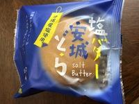安城塩バターどら焼き!?
