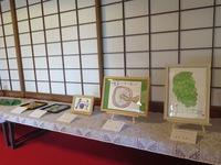石川家住宅にて作品展示しています