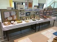 豊田信用金庫様にてロビー展示があります