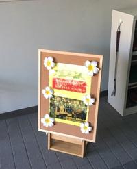 北海道光生舎様への訪問