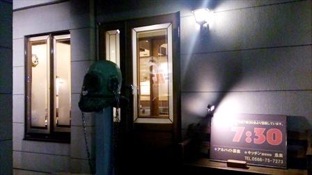 安城のドルフィンで喫茶店の晩ご飯