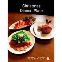 Christmas dinner plate~2018~