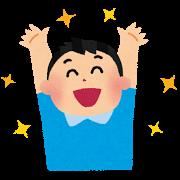 100万回達成記念 愛知県 整体