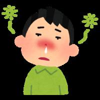 5分で花粉症は治せるのか?
