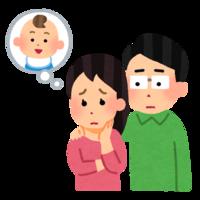 深田恭子の妊活ドラマ 青い