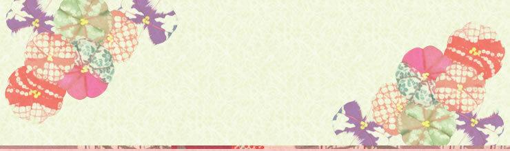 豊田市で2018年2月に開設した三味線教室「杵屋勝桃生三味線教室」の公式ブログです。子どもからシニアの方までその方にあったペースでお教えさせていただきます。