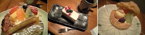 甘いケーキの誘惑 in幸田町 おまけにin静岡