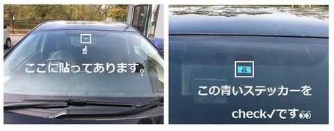 車検の話 ~愛車のコト、知ってますか?~