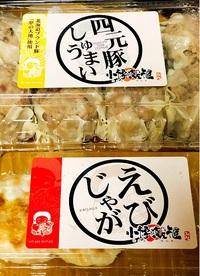 北海道物産展は誘惑が一杯( ´艸`)フフフ