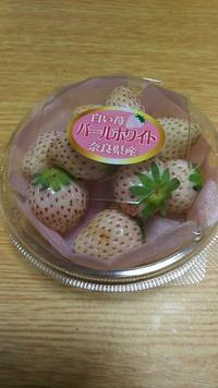 白いイチゴ、298円!