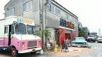 66DINER(豊田市若林)、ジューシーアメリカンサイズハンバーガー(^ω^)