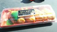 350円のリッチないなり寿司&「岡崎カントリーフェスタ」