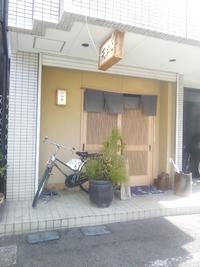 てんぷら いわ井&楽風(豊田市駅付近)で美味しいお昼~ヽ(・∀・)ノ