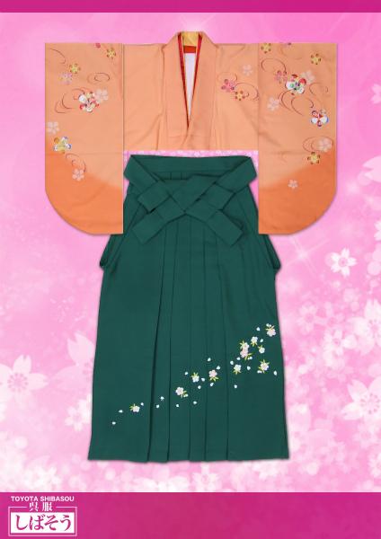 卒業式はかまカタログ:優しいオレンジ花柄の着物&緑刺繍入り袴 or 紫刺繍入り袴